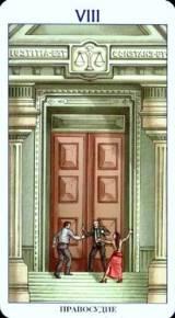 Таро 78 Дверей 750133689